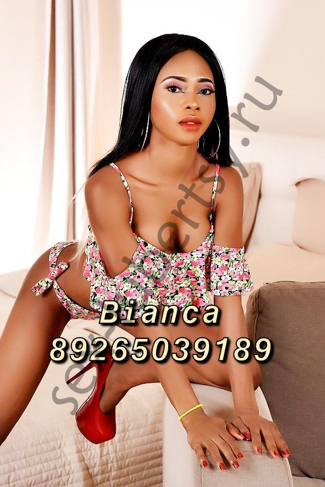 Проститутка Bianca - Люберцы