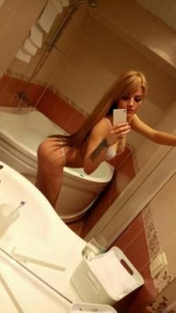 Проститутка Кира - Люберцы