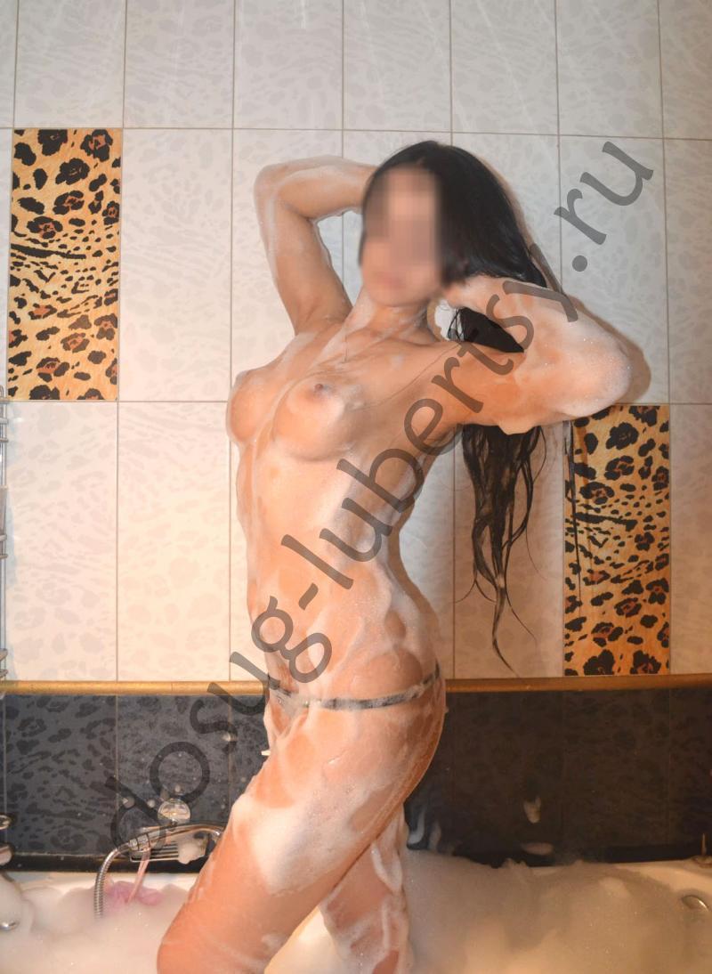 Проститутка Ксения - Люберцы